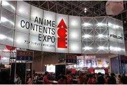 アニメ コンテンツ エキスポ 2013年の開催発表 会場は幕張メッセ4ホールに拡大 画像