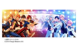 「あんさんぶるスターズ!」、男性アイドル育成アプリをTVアニメ化発表 Happy Elementsとジェンコ 画像