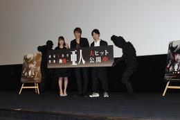 「亜人」大ヒット舞台挨拶 宮野真守、小松未可子、福山潤が語る第2部の展開 画像