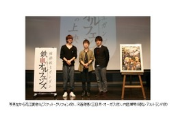 「ガンダム 鉄血のオルフェンズ」第10話先行上映イベント 河西健吾、花江夏樹、内匠靖明も熱かった 画像