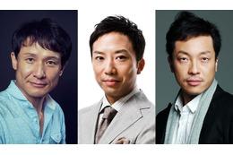 「ワンピース」冬のスペシャル番組 声優ゲストにスーパー歌舞伎も話題の市川猿之助ら 画像