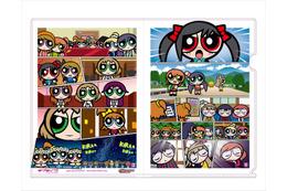 「ラブライブ!」×「パワーパフガールズ」 いよいよ広島進出 イベントスタート 画像