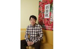 「百日紅」と「恋人たち」でコラボトーク 原恵一監督と橋口亮輔監督がじっくり語る