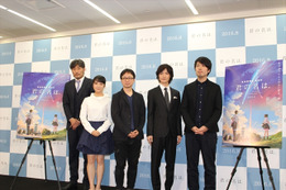 新海誠監督、3年ぶり劇場アニメ「君の名は。」製作発表会 現場のトップアニメーターに感激 画像