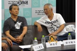 押井守がニコ生初出演 鈴木敏夫、川上量生と生トークで語ったこと 画像