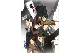 スパイミステリーアニメ「ジョーカー・ゲーム」 2016年4月放送決定 制作はプロダクション I.G 画像