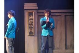 舞台「薄桜鬼SSL~sweet school life~THE STAGE」年末らしいストーリー、ほっこりするコメディ 画像