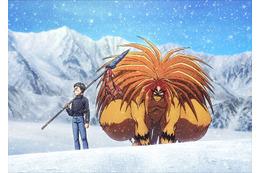 「うしおととら」がスキー場とコラボイベント 白馬の雪山に「獣の槍」を展示 画像