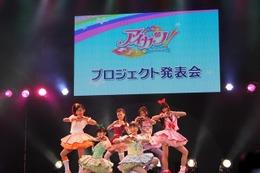 トップアイドルを目指す女の子たちの物語「アイカツ!」アニメ、カードダス、3DSで始まる 画像