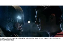 「バットマン vs スーパーマン ジャスティスの誕生」 日本だけの新予告公開、その衝撃シーン 画像