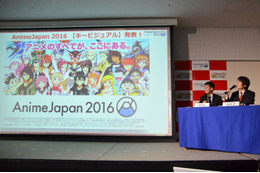 AnimeJapan 2016プレゼンテーション開催 全52プログラム圧倒的なステージ開催などを発表 画像