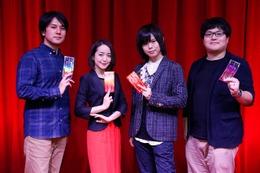 「双星の陰陽師」初のPV、ジャンプフェスタ2016で公開 監督に田口智久を発表 画像