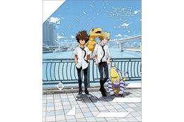 「デジモンtri. 」第1章が興行収入2億円超え、劇場上映中、BD/DVD早くも発売 画像