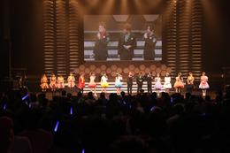 "Trident解散決定!「アルペジオ」横須賀イベント""Blue Field""~Finale~開催  画像"