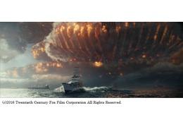 「インデペンデンス・デイ:リサージェンス」に描かれた20年後の地球、予告編公開