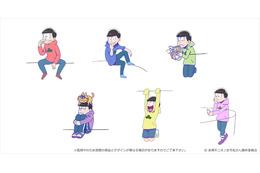 あの六つ子がコップのフチに、「PUTITTO おそ松さん」2016年春発売予定 画像