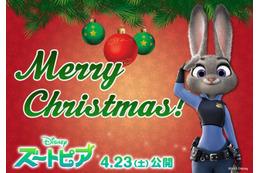 「ズートピア」のクリスマスプレゼント ヒロインのジュディが初めて映像で動き出す 画像