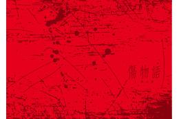 「傷物語」1月8日初日舞台挨拶に 神谷浩史、坂本真綾、堀江由衣、櫻井孝宏の4名 画像