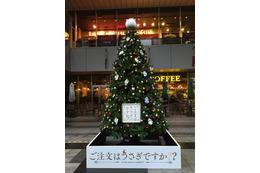 「ご注文はうさぎですか??」が秋葉原ジャック  4Mのクリスマスツリーも登場