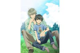 「SUPER LOVERS」TVアニメは4月から放送 前野智昭、松岡禎丞、寺島拓篤らキャストも発表 画像