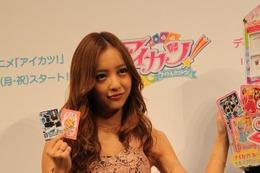 「アイカツ!」プロジェクト発表会に板野友美さん 「今の夢を忘れないで」 画像