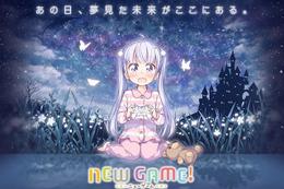 「NEW GAME」待望のTVアニメティザーサイトオープン AnimeJapan 2016ステージ決定 画像