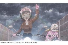 アニメ「ばくおん!!」PV公開 西村純二監督、アニメーション制作にトムス 画像