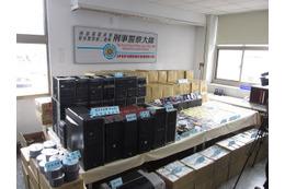売上高約8000万円 台湾で過去最大の海賊版販売を摘発 映画、アニメ、音楽など 画像
