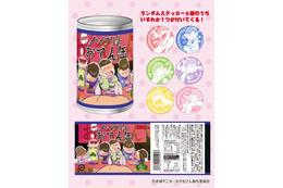 「おそ松さん」チビ太の屋台・ハイブリットおでんが缶詰に 特典は六つ子ステッカー 画像