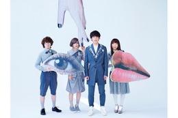 1月からの「銀魂゜」EDテーマ「あっちむいて」 新鋭Swimiyのデビューシングル 画像