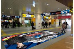 新劇場版「頭文字D」が東京オートサロン 2016に参戦 カスタムカーの祭典でアピール 画像