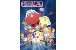「ガンダムさん」がBD/DVDに!4月22日発売 TV未放送6話も収録 画像