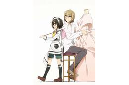 「少年メイド」4月よりTBSにて放送開始 キャストは藤原夏海、島崎信長、前野智昭
