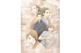 アニメ「昭和元禄落語心中」が渋谷パルコに出現 パネル展やミニショップに 画像