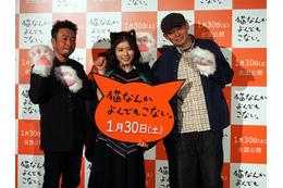 映画「猫なんかよんでもこない。」舞台挨拶 風間俊介、松岡茉優、山本透監督、杉作が登壇 画像