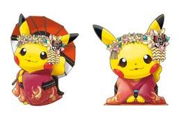 """京都に「ポケモンセンター」オープン、""""舞妓はんピカチュウ""""など伝統とのコラボに注目"""