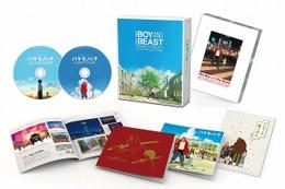 「バケモノの子」BD/DVD同梱小説、タイトルは「バケモノの晩ごはん」 画像