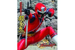 「手裏剣戦隊ニンニンジャー」が夏に帰ってくる Vシネマ化決定、限定版には全集付属 画像