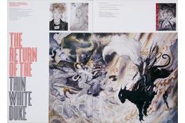 天野喜孝が描くデヴィッド・ボウイ、原画展「進化するファンタジー」にて展示決定 画像