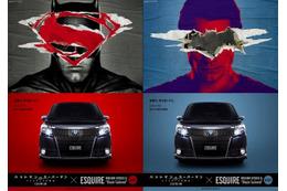 「バットマン vs スーパーマン」とトヨタ自動車がコラボした戦うサラリーマン 画像