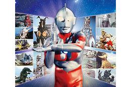 初代「ウルトラマン」の脚本にフォーカスした企画展 2月19日から横浜・放送ライブラリーにて 画像