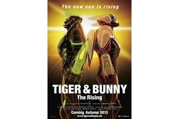 2013年秋公開「劇場版タイバニ」第2弾 グローバル仕様なティザービジュアル公開 画像