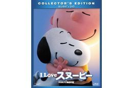 「I LOVE スヌーピー」が早くもBD&DVD4月2日発売 特典には可愛いポストカード