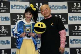 高橋名人と浅香唯がゲーム競演 「ピクセル」BD&DVD発売イベントは80年代の風が吹く