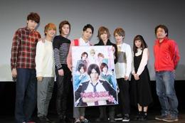映画「薄桜鬼SSL」完成披露イベントにキャスト陣集結 バレンタインテーマに即興劇も 画像