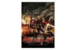 「甲鉄城のカバネリ 序章」3月18日より1週間限定公開 ノイタミナ最新作が劇場からスタート 画像