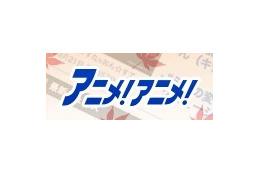 2012年秋アニメ 注目度1位「サイコパス」2位「ジョジョ」 アニメ!アニメ!読者アンケート 画像