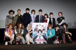 映画「薄桜鬼SSL」初日舞台挨拶にメインキャスト登壇 突如始まる即興劇にファンも歓喜