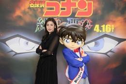 「名探偵コナン 純黒の悪夢」ゲスト声優は天海祐希 黒ずくめの組織の一員を演じる 画像