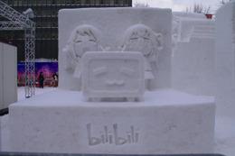 日本のサブカルチャーを発信する「ビリビリ」とは?「第67回さっぽろ雪まつり」に公式キャラクターの雪像が登場